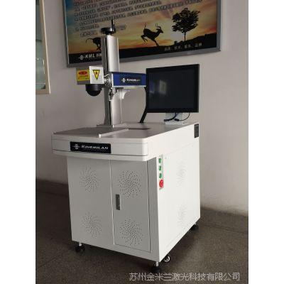 北京中信激光打标机_打标机***激光指示器_无损有损图样定制