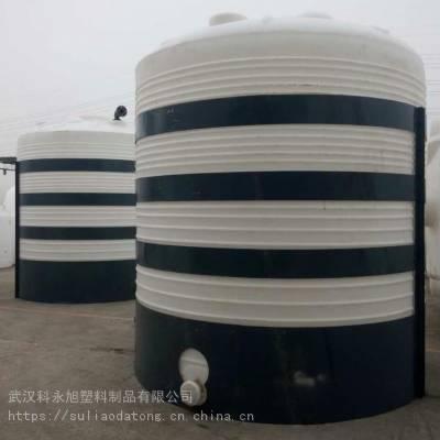 武汉塑料储罐全新 30立方大型塑料储罐零售