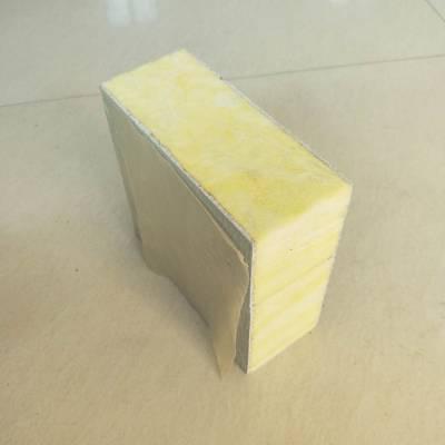 定制机制复合玻璃棉板 裹覆增强玻璃纤维棉 盈辉砂浆复合板