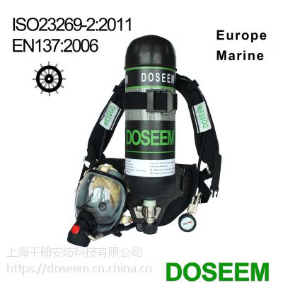 道雄MED空气呼吸器 DSBA6.8P