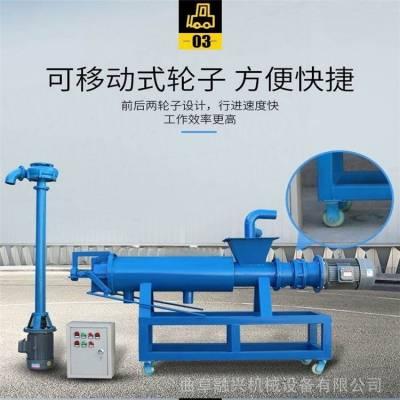 肉鸭粪液干湿分离机 猪粪干湿分离机供应 含水量可调节粪便脱水机