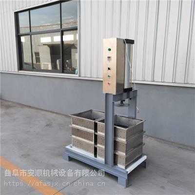 五香豆干机技术包教 一键式操作豆干机