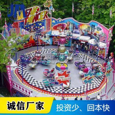 霹雳转盘 儿童游乐场设备厂