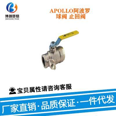 美国 APOLLO 安全阀 电动球阀 PC-AE40030 AE400
