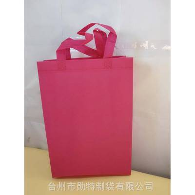 重庆市无纺布袋 勋特 无纺布外卖袋 生产厂家