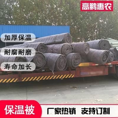 陇南康县防雨雪大棚棉被厂邮寄1平方米小样