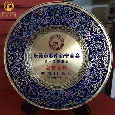 纯铜高档纪念圆盘