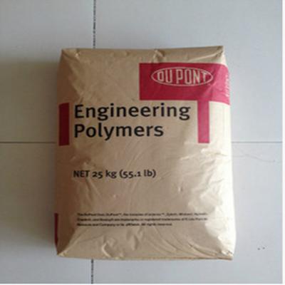 PA66 美国杜邦 ST801(粉) 阻燃级 全国供货 可用于各类绝缘材料