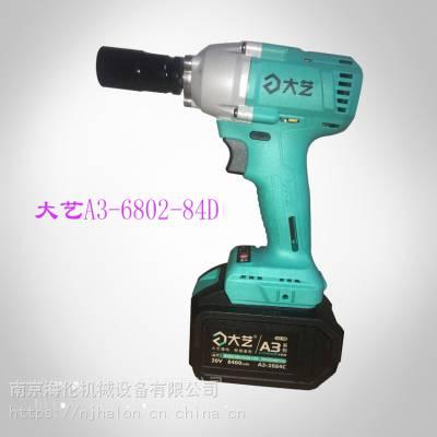 江苏大艺电扳手A3-6802- 84D电动扳手,货到付款