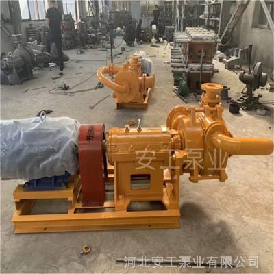 浮选机***泵厂家 100平方砂浆泵适合输送泡沫矿浆 河北安工