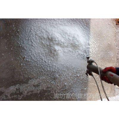 超细无机纤维棉喷涂优惠销售 防火 影剧院无机纤维喷涂hb