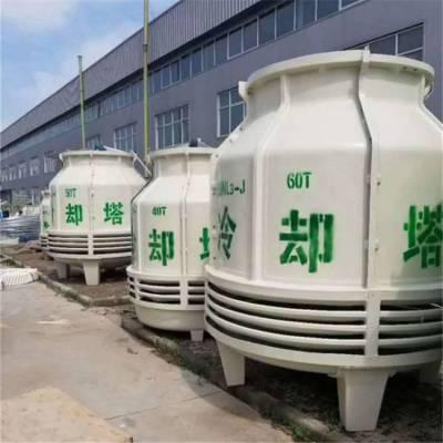 耐高温开式闭式冷却塔方塔配件批发玻璃钢冷却塔