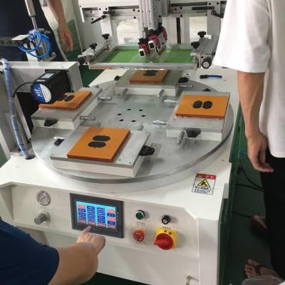 泰安市文具直尺丝印机尺子移印机学生套尺丝网印刷机厂家让利促销