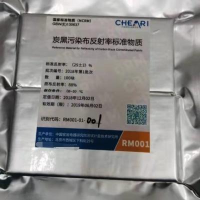 Delta德尔塔仪器标准炭黑污染布 GB/T 4288-2018炭黑污染布厂家供应