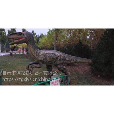 供应仿真动物制作出售 打造仿真恐龙自然风景区