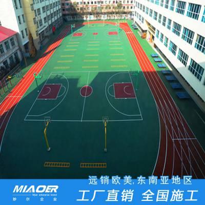网球场硅胶篮球场地坪装修设计