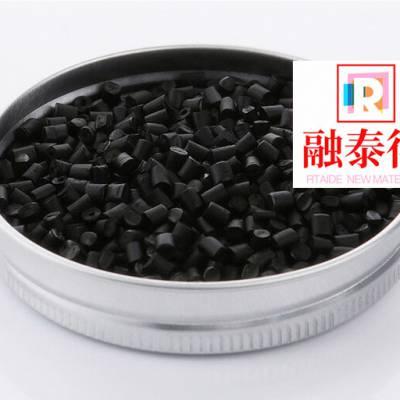 导电TPU电阻十的3次方到5次方耐磨导电TPUTPU导电塑胶原料厂家