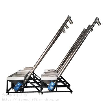 不锈钢螺旋输送机绞龙上料机螺杆式自动喂料给料机提升上料输送机