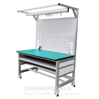 厂家工业铝型材4040 提供设计方案可定制框架机架工作台现货