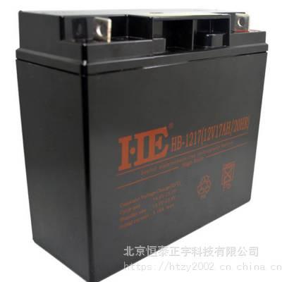 HE蓄电池HB-1207 12V7AH/20HR 直流屏 UPS电源 机房配电室配套