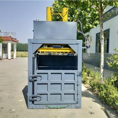 废纸纸屑打捆打包机 药材树皮压块机 宇晨机械废品回收站压块机批发