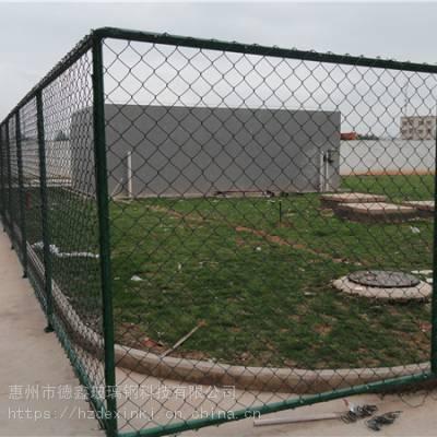 惠州篮球场围网厂 勾花网铁丝网围网厂家定做安装价格