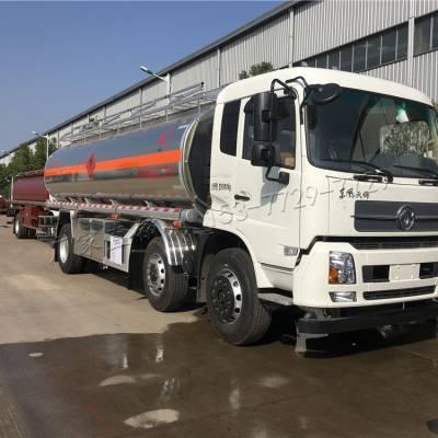 厂家直销东风天锦小三轴油罐车 20吨22吨铝合金运油车价格 18吨铝合金运油车厂家价格