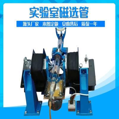 安徽供应铁矿磁性分析仪器 戴维斯磁选玻璃管 往复式磁选仪器设备