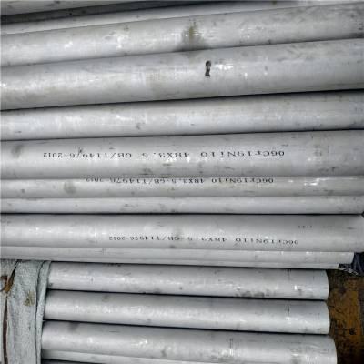 310定尺鋼管經營部 溫州定尺鋼管