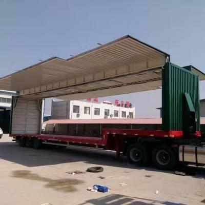 苏州出售二手及全新罐式集装箱厂家二手集装箱出售