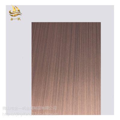 彩色不锈钢镀铜做旧板 高档KTV不锈钢电梯板 仿古铜表面发黑处理