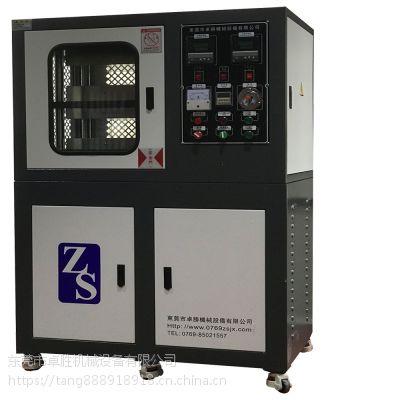 东莞平板硫化机 小型实验压片机 热压成型机