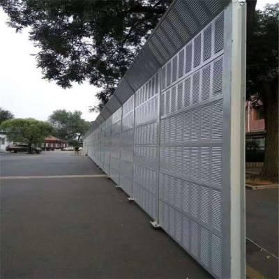 高速公路隔音板@蚌埠高速公路隔音板@高速公路隔音板厂家
