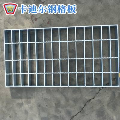 厂价销热镀锌钢格栅板[热浸锌钢格板 喷漆钢格栅板热镀锌盖沟板