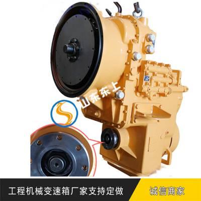柳工装载机铲车ZF采埃孚液力变矩器变速箱龙工铲车变速箱钢管