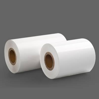 白色色带 黑色标签纸打印色带 定做各种颜色碳带