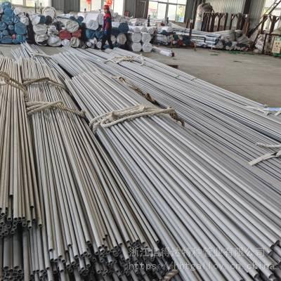 不锈钢换热管06Cr19Ni10邢台压力容器热交换器管厂家价格
