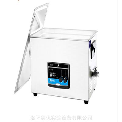 高功率小型数控超声波清洗机_工业用单槽超声波清洗机厂家销售