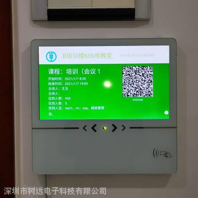 树远***15.6寸壁挂白色电容触控一体机 可加摄像头刷卡器广告机 触控广告机
