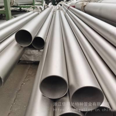 不锈钢换热管UNS N07718无缝管丽水厂家***定制