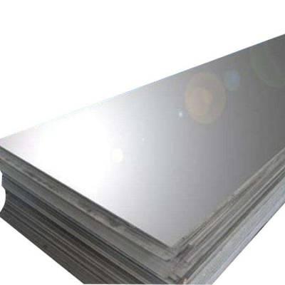 316L不锈钢哪家好-316L不锈钢中厚板过磅价-316L不锈钢有哪些厂家