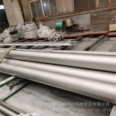 江苏常州***1.4529不锈钢换热管厂家价格