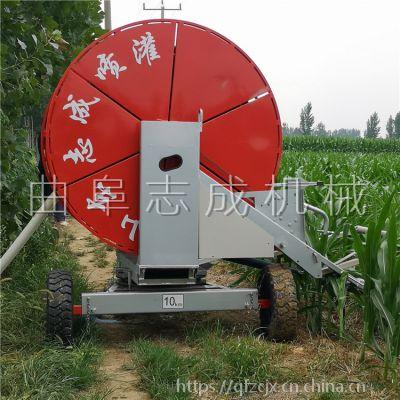 志成自动化农用喷灌机 喷洒幅度广效果好的灌溉机 的农田浇水机器