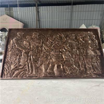 湖北玻璃钢浮雕雕塑加工厂 室内玻璃钢人物壁画浮雕雕塑