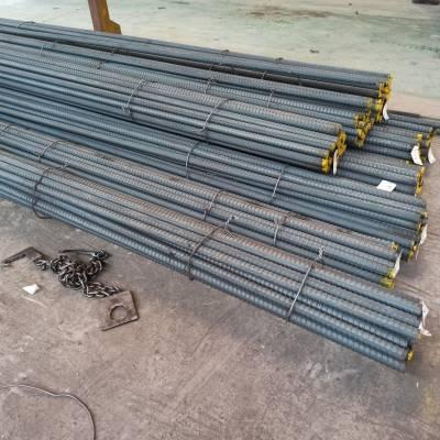 360网站信息推广 PSB830精轧螺纹钢销售价查询