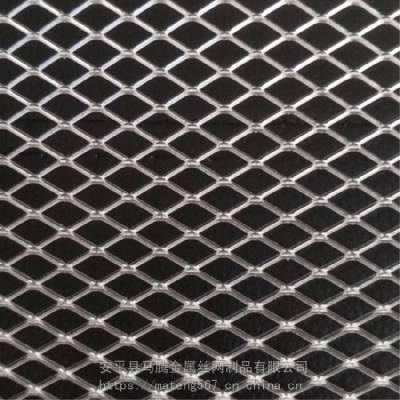不锈钢拉伸网 小孔钢板网 304菱形不锈钢板扩张网 马腾公司