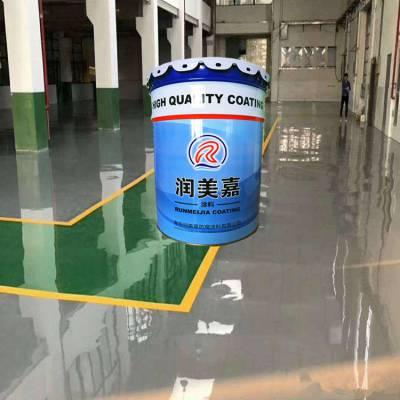 菏泽牡丹区环氧地坪漆厂家 环氧地坪施工队伍
