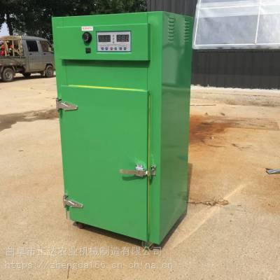 小型箱式烘干机 笋干烘干机 智能操作箱式烘干机