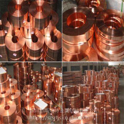 铍铜合金QBE2.0高精密铍铜带0.07mm环保铍铜箔现货供应