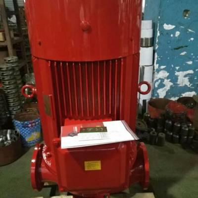 厂家供应自动喷淋泵XBD3.2/15G-L喷淋泵扬程